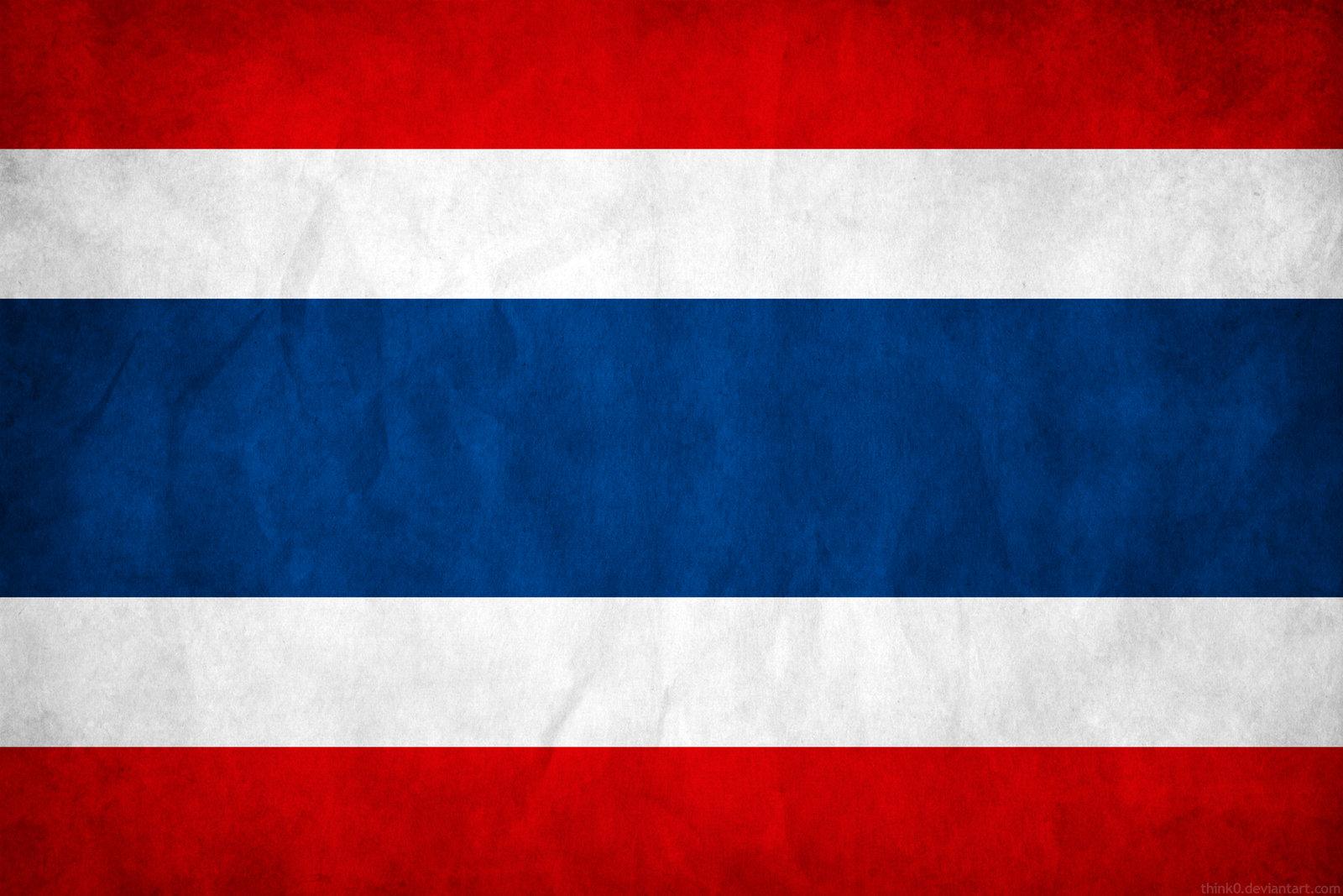 Тайланд: Прогнози 15.11.2017