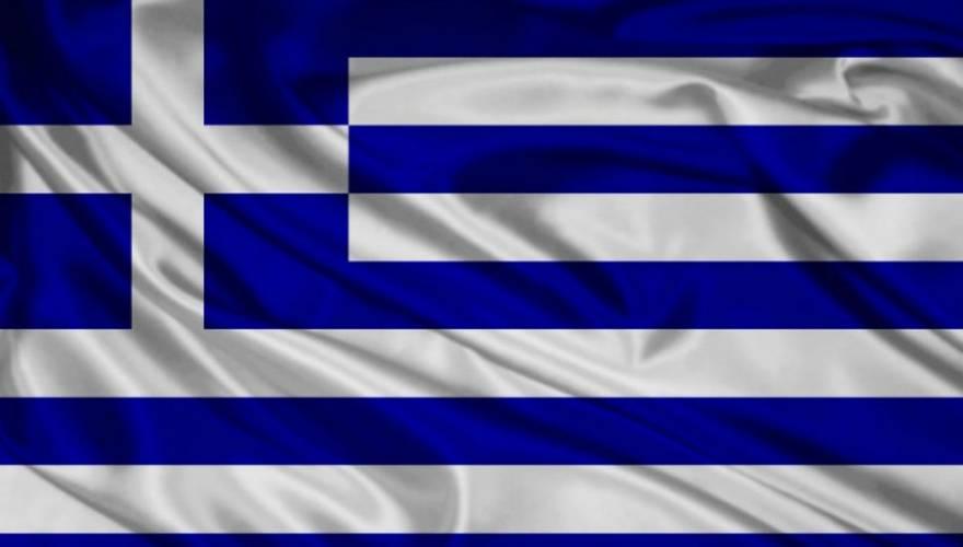 Гърция: Прогнози 05.04.2018