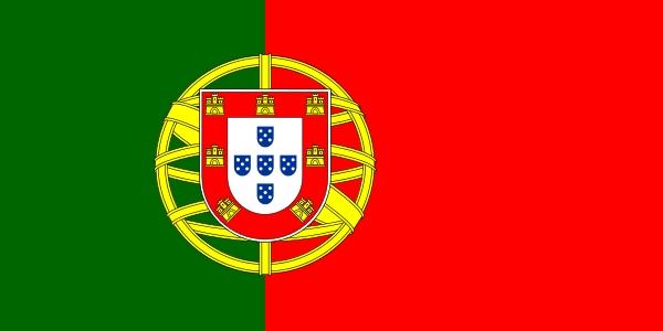 Португалия: Прогнози 16.09.2018