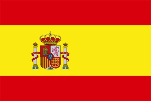 Испания: Прогнози 10.09.2018