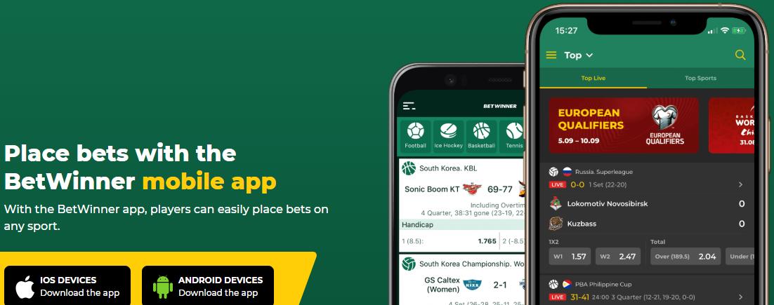 Betwinner мобилни приложения
