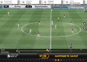 Winbet - Виртуални спортове